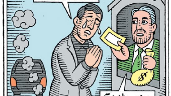 Cartoon depicting a weeping man on his knees and a man holding a bank note and a bag of coins, with text