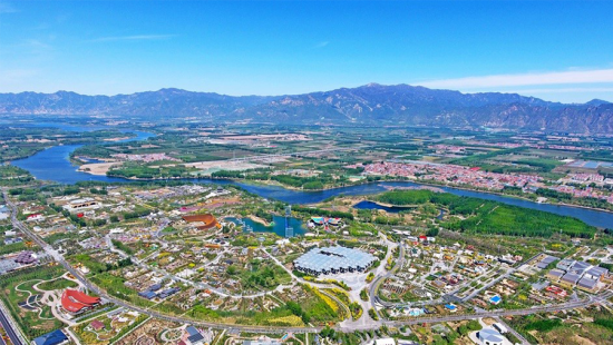 The bird's eye view photo of Beijing's 2019 International Horticultural Expo