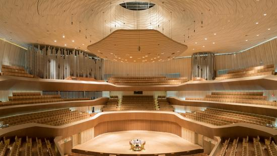 The interior of a large concert hall.