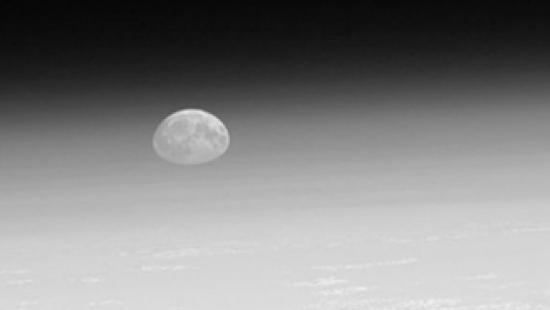 Photograph of the moon from space.