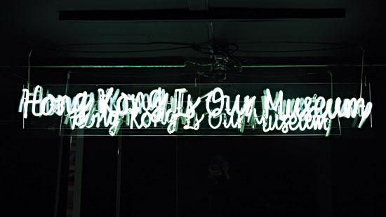 Neon lighting that says
