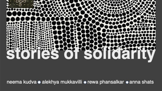 Stories of Solidarity event poster
