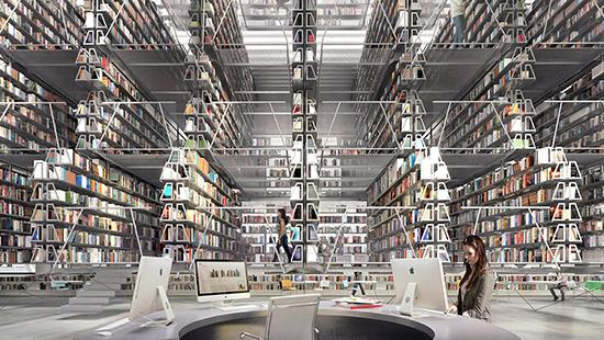 Mui Ho Fine Arts Library