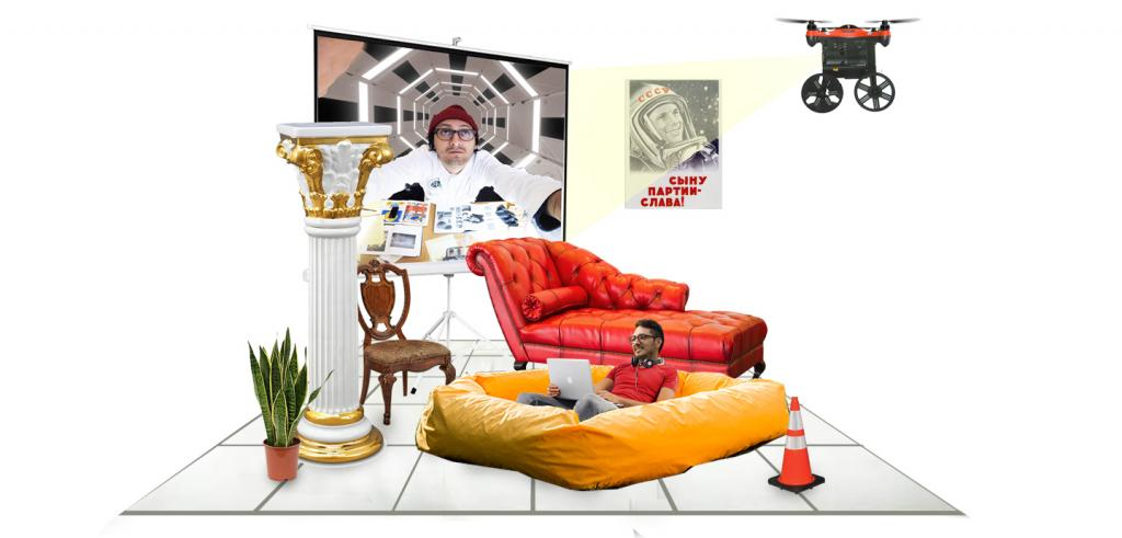 A collage an interior living space occupied by colorful furniture, decorative objects, human figures, and house plants.