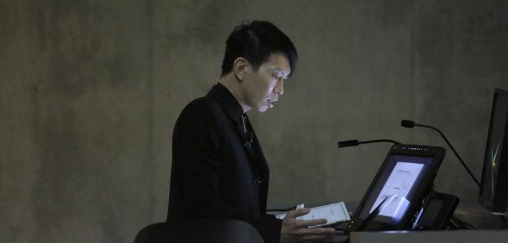 Junya Ishigami lecture