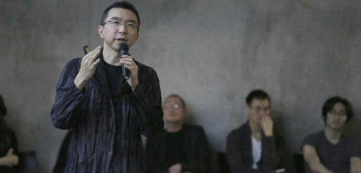 Sou Fujimoto lecture