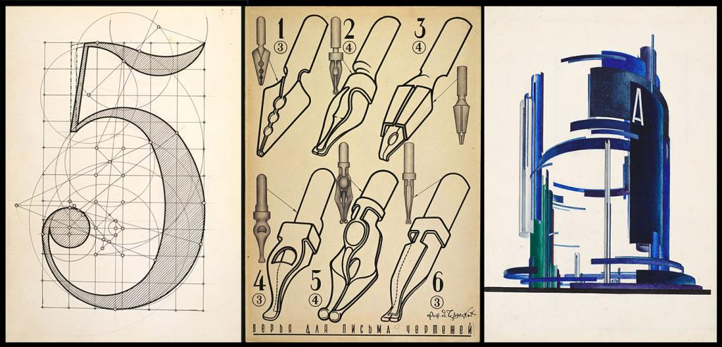Treasury, Legacy: A Museum for Architectural Drawing
