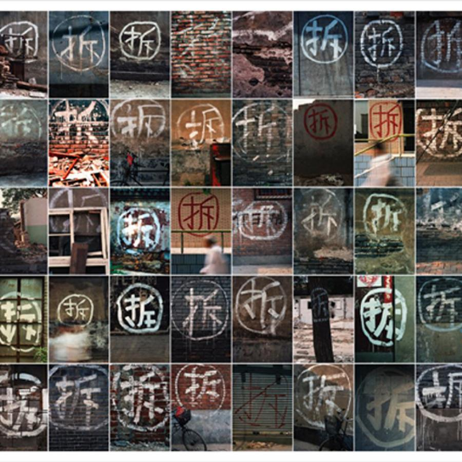 grid view of photos the character for demolition painted on many walls