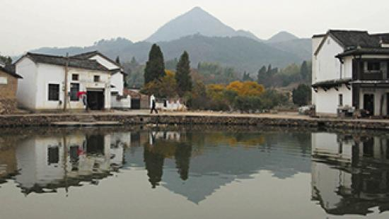 Xin Ye historic village