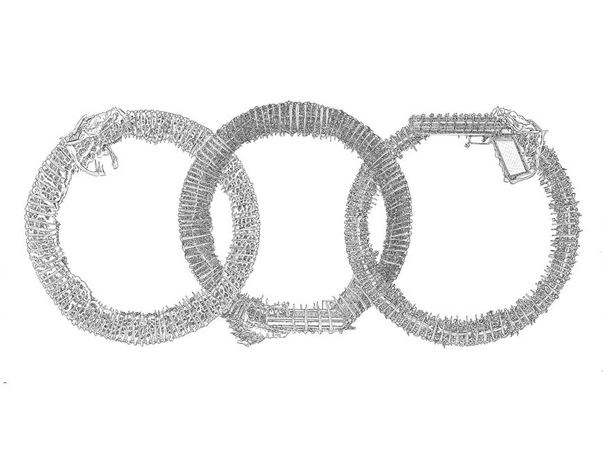 Pen drawing of three interlocking circles with intricate designs drawn within them.